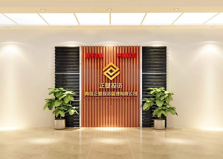投资公司形象墙设计制作