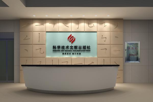 产品展示-上海逸晨广告制作公司提供logo墙,形象墙,墙